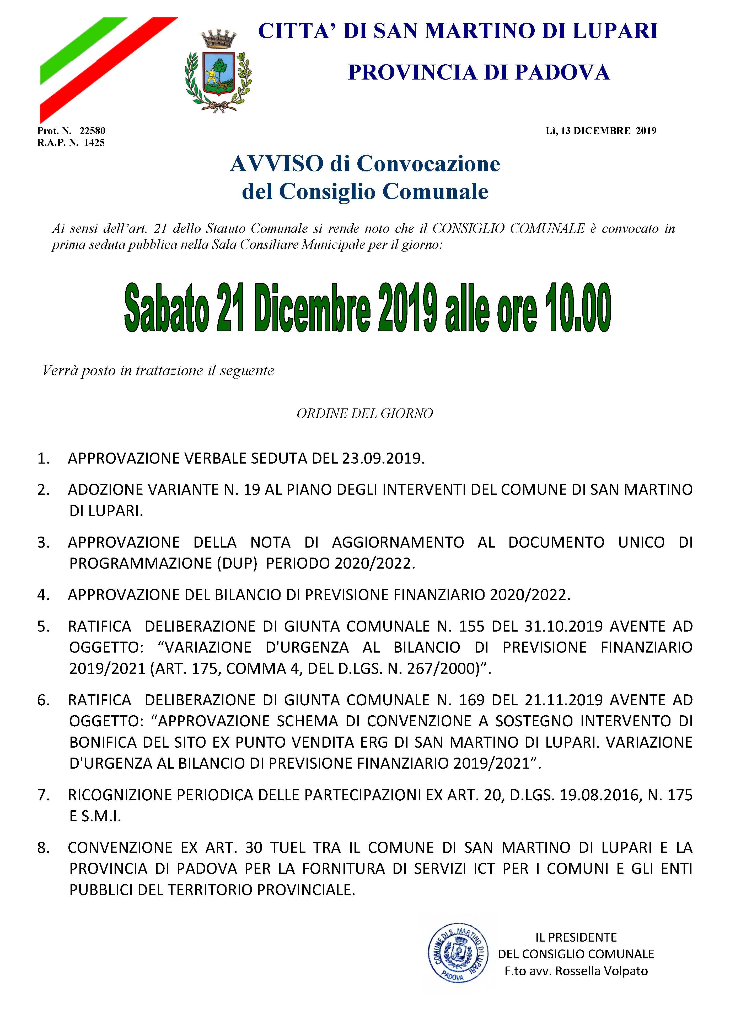 AVVISO DI CONVOCAZIONE CONSIGLIO COMUNALE: Sabato 21 Dicembre 2019 alle ore 10.00
