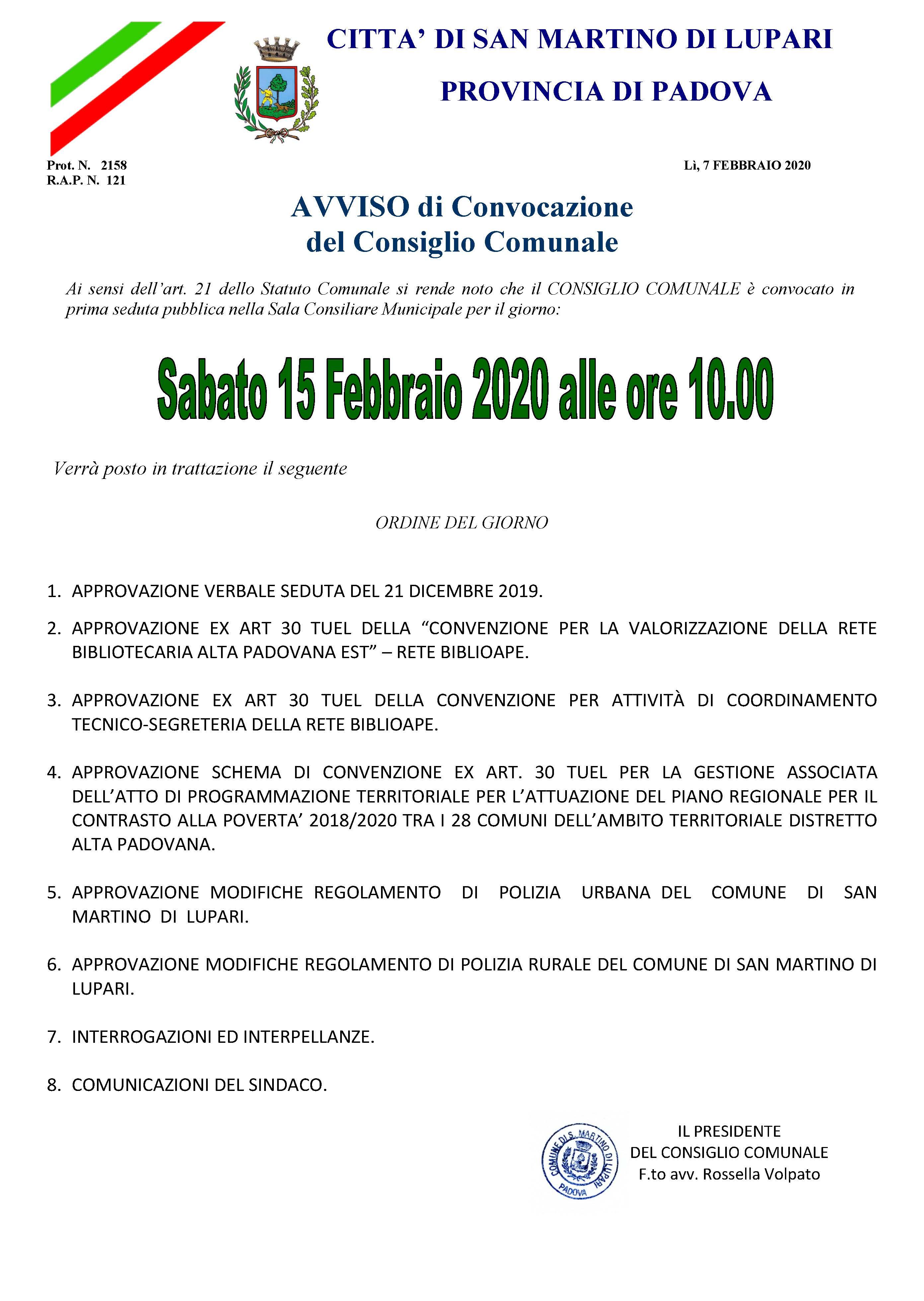 AVVISO DI CONVOCAZIONE CONSIGLIO COMUNALE: Sabato 15 Febbraio 2020 alle ore 10.00
